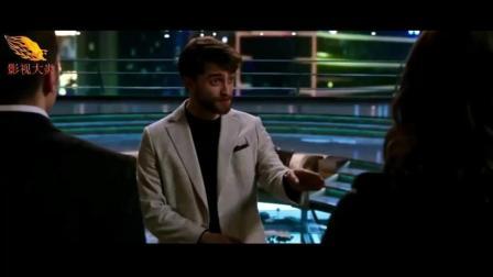 几分钟看完周杰伦客串的电影《惊天魔盗团2》