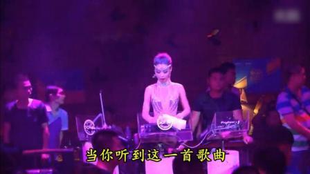 冷漠一首DJ舞曲《爱不再来》, 好听上瘾, 每天都听!