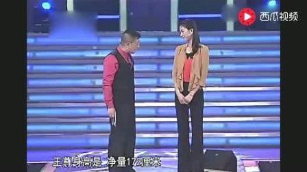 求职者, 高冷女神! 张绍刚: 这话没法接, 完全聊不下去啊!