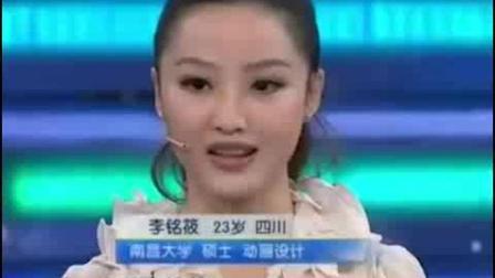 史上最牛的求职者, 南昌大学硕士, 老板直接给期权解决北京户口