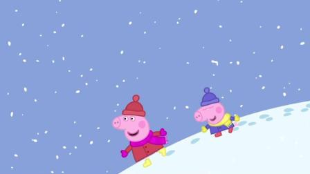 小猪佩奇026 下雪了_超清