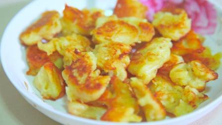 土豆新吃法, 教你做百吃不厌的疙瘩小食, 好吃得根本停不下来