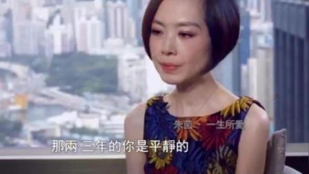 朱茵首谈当年与周星驰分手往事, 刘镇伟披露周星驰的最爱