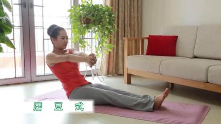 从新手到高手瑜伽第三集