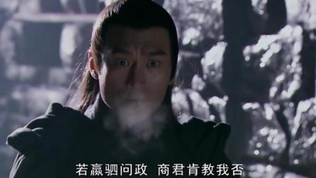 大秦帝国: 商鞅下狱, 秦君立马赶来问国策, 这番话让他敬若神人