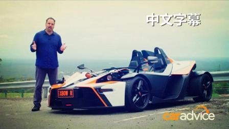 这也能算汽车? KTM X-Bow 澳媒评测《中文字幕》