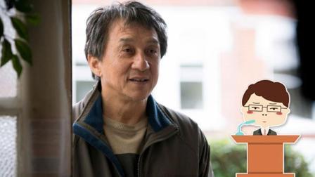 刘老师爆笑解说你大爷还是你大爷的电影《英伦对决》