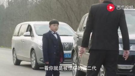 小孩的车开到半路被两个大人拦下, 小孩的处事方法够狠