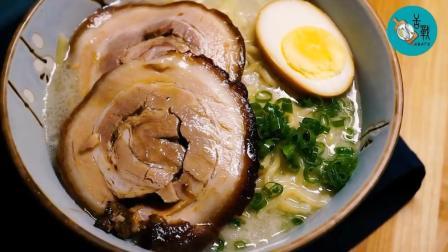 每次吃日本的叉烧拉面都觉得太好吃了, 简直是融化在嘴里, 那么叉烧肉是怎么做出来的呢?