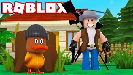 【Roblox鸭子猎杀】惊险怪鸭历险记! 鸭子侦探顺利逃生! 小格解说 乐高小游戏