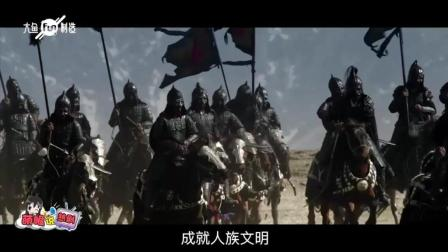 #大鱼FUN制造#《九州海上牧云记》快要看到剧终了 可究竟谁是主角呢?