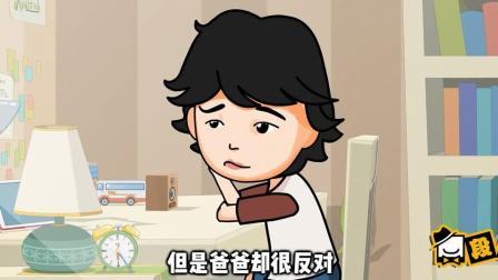 段子哥视频 00后孩子的智商真的是不可小觑,这么奇葩的事情都能做出来!