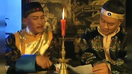 李卫当官: 李卫给四爷写的信真有内涵, 把十三爷笑的都岔气了