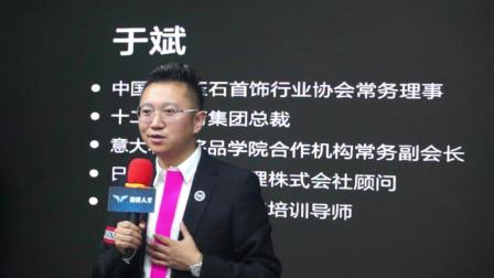 榜样人才孵化基地_十二年教育集团总裁于斌先生致辞【影视1839】
