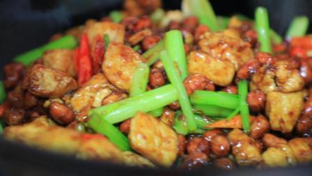 元旦家庭聚会一定不能少了这道下酒菜—豆腐泡花生米