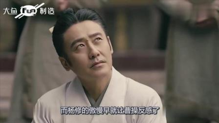 《虎啸龙吟》最新: 司马懿亲自培养出了杨修二号, 历史总是惊人的相似