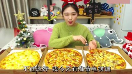 大胃王朵一挑战三个12寸披萨, 自称一只驯鹿大胃王