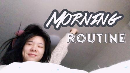 跟我一起起床 Morning Routine | misslinzou