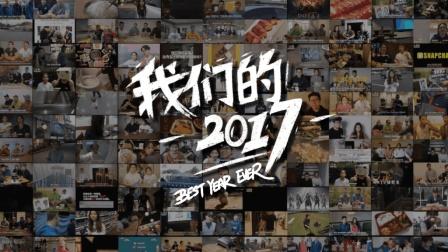 【张逗张花】2017.rar (双击解压到桌面)