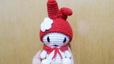 久福美手工34集下-草莓帽兔子 可爱玩偶礼物挂饰件棉毛线钩针如何怎么编织视频教程