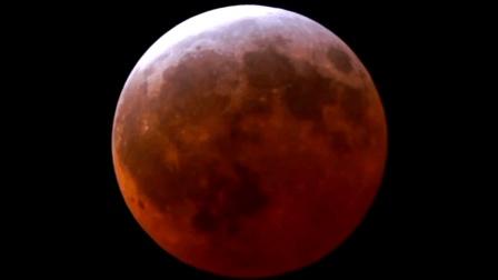 一月底将现蓝月亮月全食, 152年一遇