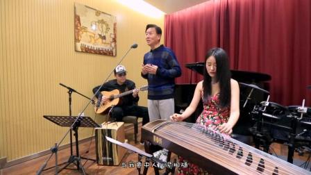 女儿情(歌手/张阳, 古筝/芦铭))