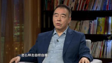 杨澜访谈录179: 陈凯歌 陈红: 上山容易下山难