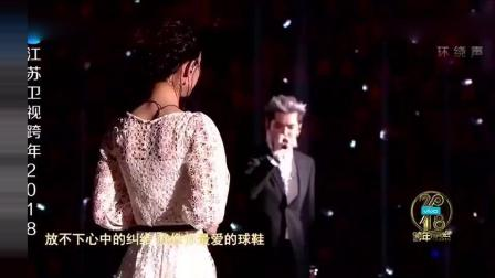 赵丽颖和吴亦凡跨年合唱, 颖宝太紧张走音, 吴亦凡最后笑得好宠溺