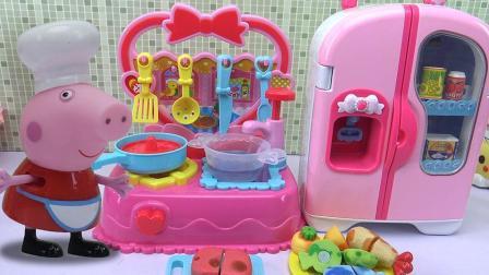 小猪佩奇神奇厨房之会变色的食物 343