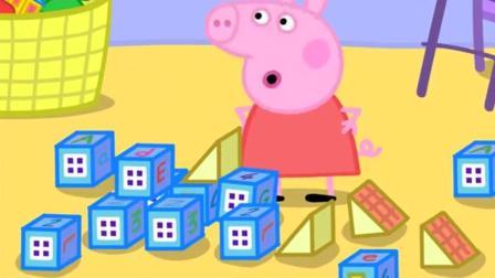 乔治和理查德在卧室玩, 把佩奇的房子弄到了, 佩奇大哭