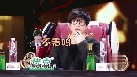 薛之谦在综艺与嘉宾互怼喋喋不休, 太搞笑了
