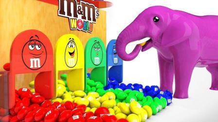 儿童学英语颜色大象动物 惊喜蛋M&M巧克力糖果颜色恐龙 五个小婴儿在床上【俊和他的玩具