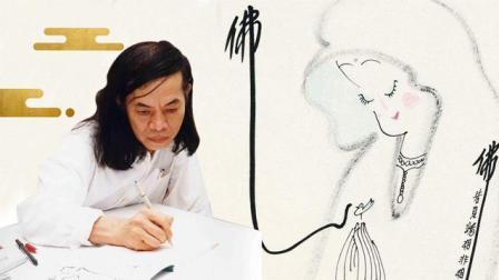 一刻Talks 漫画大师蔡志忠:一个匠人如何做到留名一千年?