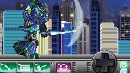 霸王龙拼装游戏 变身成机器人模式