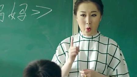 小明不服输系列: 老师布置作业《我的妈妈》, 没想到小明说他只有两个爸爸?