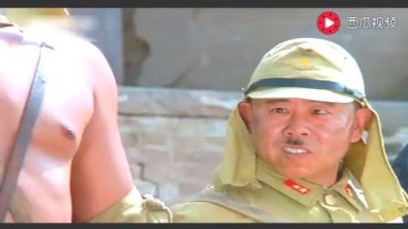电影片段: 公鸡吃了一只虫, 结果把日军长官给炸了