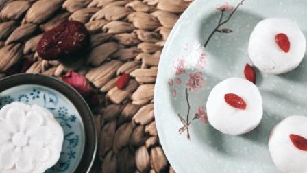 """中式糕点的韵味, 秦可卿偏爱的中式""""冰皮""""小点—古人食"""