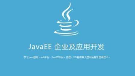 java教程, Java开发手机号码归属地查询系统, 小白学了也会做!