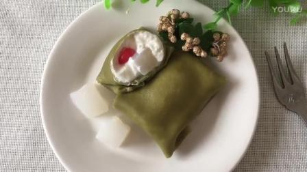 各类五谷杂粮烘焙教程 椰子抹茶(班戟)热香饼的制作方法lx0 烘焙豆 做法视频教程