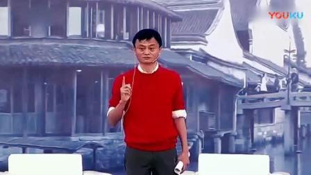 马云透露2018年发财致富的行业