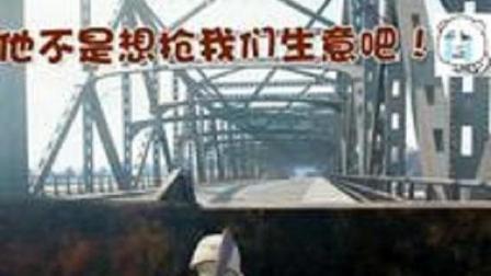【最佳演技派】《绝地求生》堵桥已经out了, 大神教你飙车过桥两不误