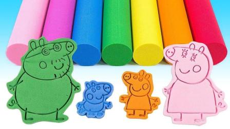 彩虹冰激凌棒变身小猪佩奇全家福? DIY教程助你培养宝宝创意思维