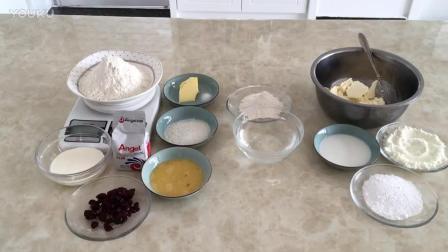 做烘焙视频教程全集 淡奶油蔓越莓奶酪包的制作方法bl0 烘焙做饼干视频教程