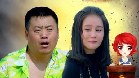 天津妞: 赵本山女儿荧幕首秀, 白富美意外失忆竟恋上程野?