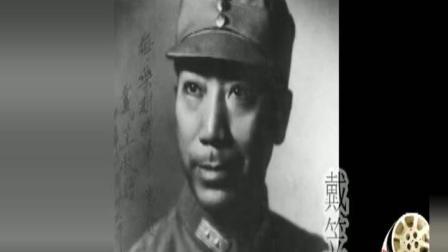 """""""戴笠不死, 大陆不丢""""能让蒋介石说出这种话, 他到底是谁?"""