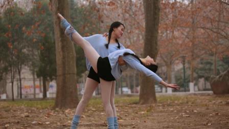 小姐姐们演绎舞蹈版《芳华》, 舞尽动人青春