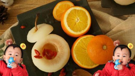 咳嗽不止? 试试【盐蒸橘子+冰糖雪梨】, 效果看得见!