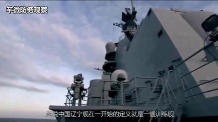 中国国产航母战力如何, 可搭载24架舰载机