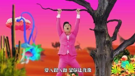 筷子兄弟这首歌还是哪个节奏还是那么的受欢迎