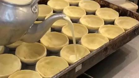 看看别人家的蛋挞是怎么做的